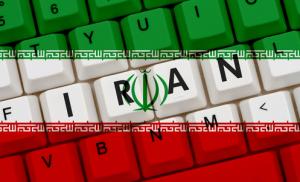Keyboard colored as Iran flag