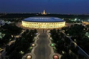Luzhniki Stadium Russia 2018